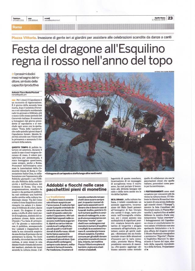 31725638_articolo_giornale1.jpg - Click to close this window